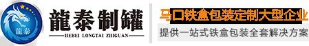 港惠国际物流
